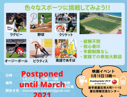 Kamaishi Sports Weekend Postponed until March 2021