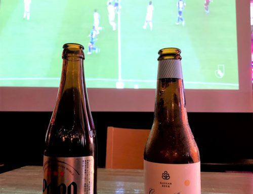 FC RYUKYU Vs MONTEDIO at GOOD HEAVENS- recap