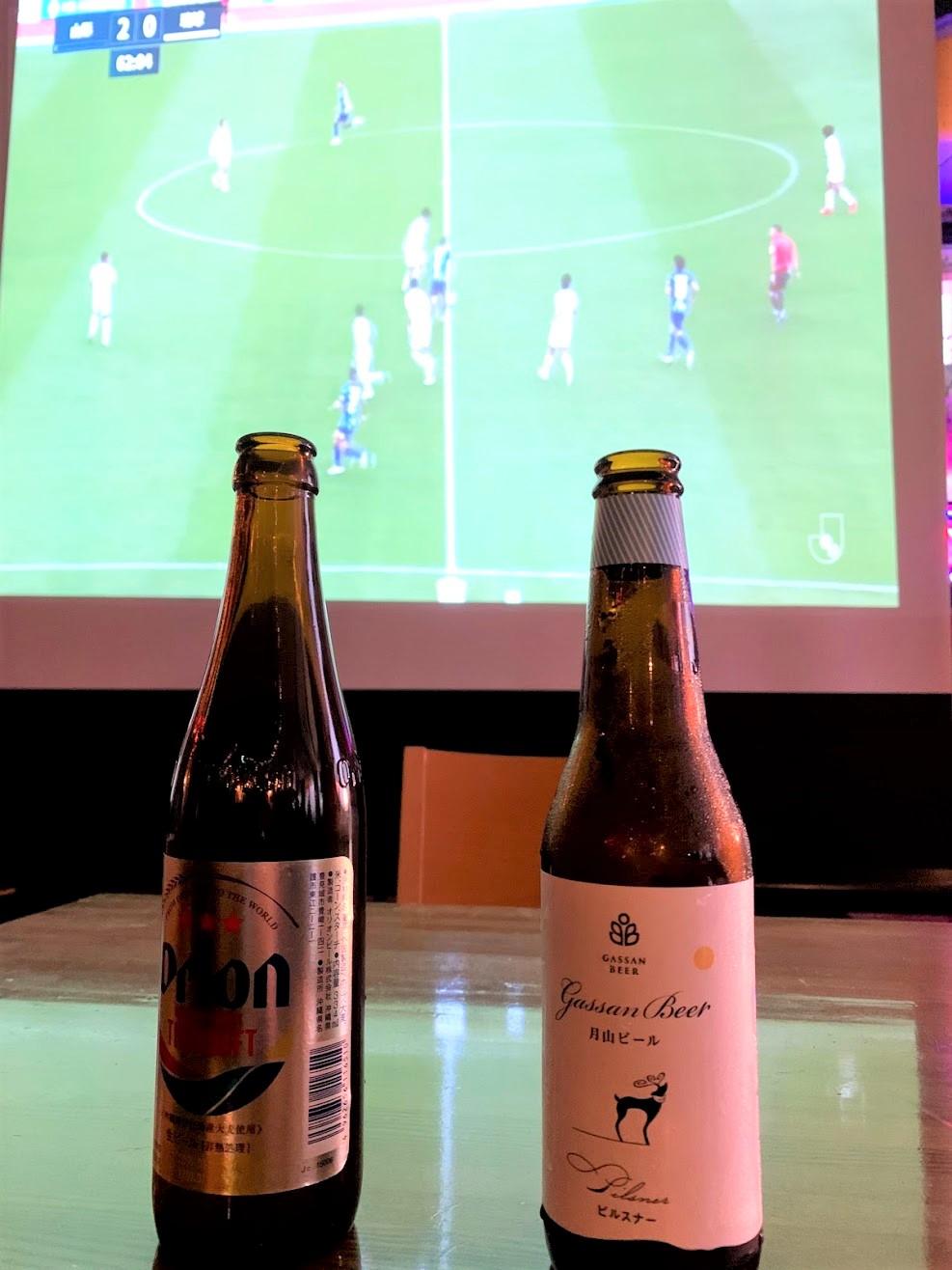 FC RYUKYU Vs MONTEDIO at GOOD HEAVENS / FC琉球vsモンテディオ山形- recap