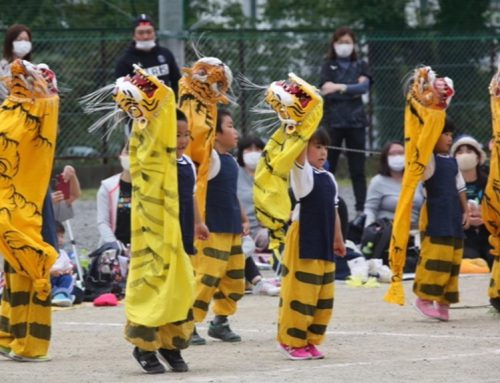 Traditional Tiger Dance of Kamaishi.