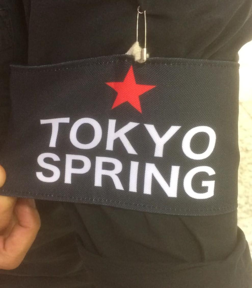 ブルーコンパス×東京スプリングパトロール / Blue Compass x Tokyo Spring Patrol